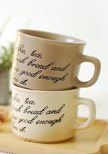 라이크 커피컵 2P 세트